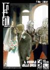 Eon #18  -  Il vangelo della sposa