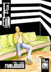 Eon #04 - Rivelazione